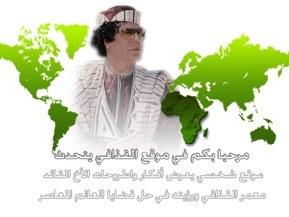 Muammar Al-Gathafi