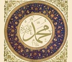Arabische Kaligraphie